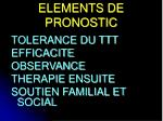 elements de pronostic