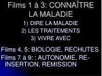 films 1 3 conna tre la maladie