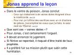 jonas apprend la le on