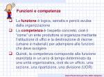 funzioni e competenze1