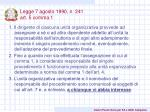 legge 7 agosto 1990 n 241 art 5 comma 1