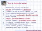 titolo v studenti e laureati2