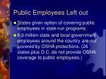 public employees left out