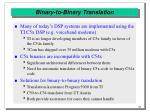 binary to binary translation