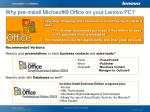 why pre install microsoft office on your lenovo pc