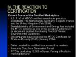 iv the reaction to certification2