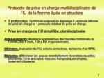 protocole de prise en charge multidisciplinaire de l iu de la femme g e en structure