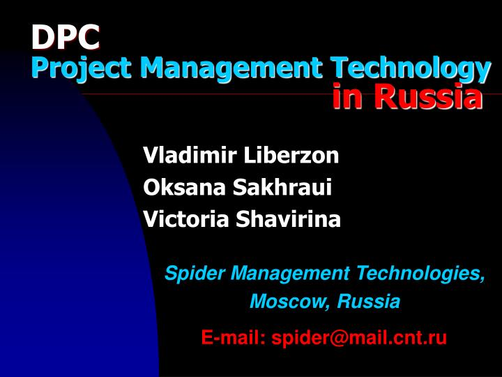 dpc project management technology in russia n.