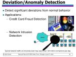 deviation anomaly detection