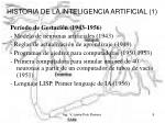 historia de la inteligencia artificial 1