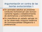 argumentaci n en contra de las teor as evolucionistas 1