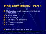 final exam review part 139