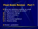 final exam review part 146