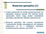 rezerwa specjalna 1