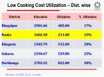 low cooking cost utilization dist wise