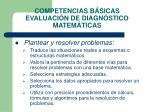 competencias b sicas evaluaci n de diagn stico matem ticas2