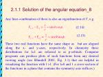 2 1 1 solution of the angular equation 8