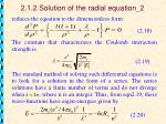 2 1 2 solution of the radial equation 2