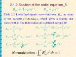 2 1 2 solution of the radial equation 5