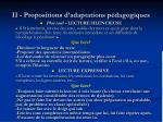 ii propositions d adaptations p dagogiques2