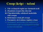 creep kr p te en