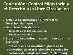 conclusi n control migratorio y el derecho a la libre circulaci n