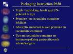 packaging instruction p650