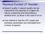 residual excited lp vocoder