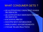 what consumer gets