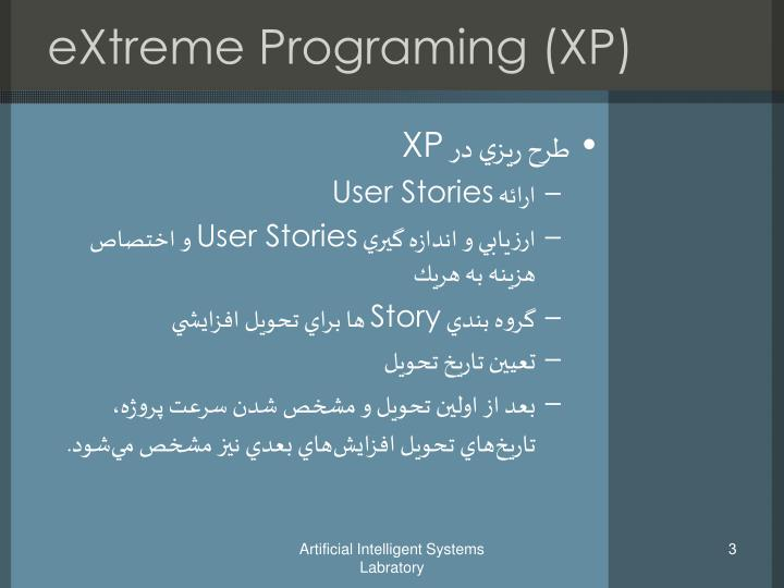 Extreme programing xp