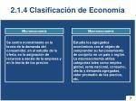 2 1 4 clasificaci n de econom a1