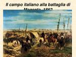 il campo italiano alla battaglia di magenta 1862