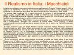 il realismo in italia i macchiaioli