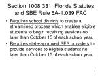 section 1008 331 florida statutes and sbe rule 6a 1 039 fac