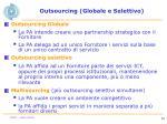 outsourcing globale e selettivo