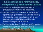 1 lo esencial de la reforma tica transparencia y rendici n de cuentas