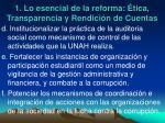 1 lo esencial de la reforma tica transparencia y rendici n de cuentas1
