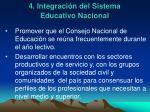 4 integraci n del sistema educativo nacional