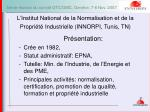 l institut national de la normalisation et de la propri t industrielle innorpi tunis tn