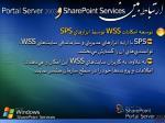 3 wss sps