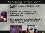 nps learning center goals