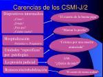 carencias de los csmi j 2