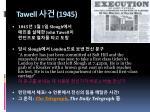 tawell 1945