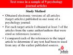 text reuse in a sample of 9 psychology journal articles