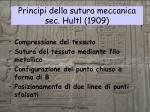 principi della sutura meccanica sec hultl 1909