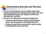 administrative searches and terrorism