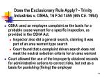 does the exclusionary rule apply trinity industries v osha 16 f 3d 1455 6th cir 1994