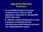 malattia peptica evoluzione1