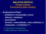 malattia peptica terapia medica prevenzione delle recidive