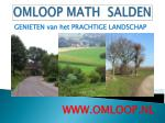 omloop math salden10